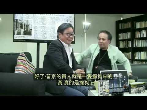 """郭信差之""""閒話家常""""(125)"""