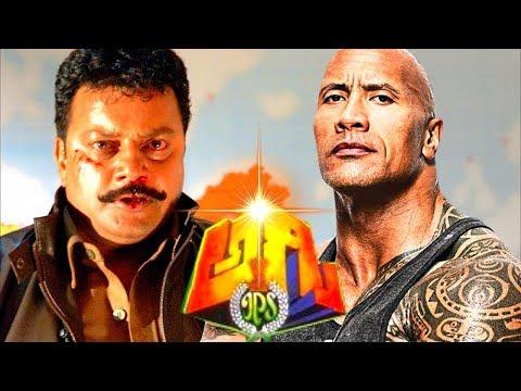 "Agni IPS Feat. WWE ""Rock""   Kannada dubs"