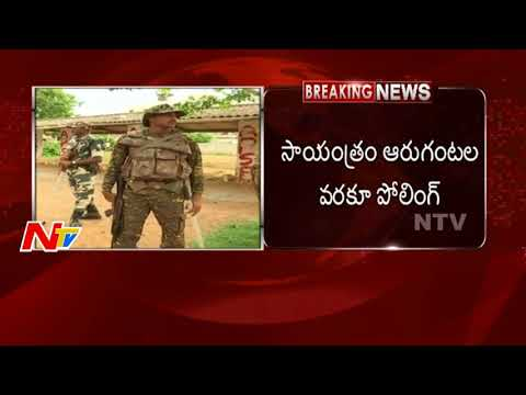 Thumbnail: Nandyal By-Election: Technical Issues in EVMs at Several Polling Booths || NTV