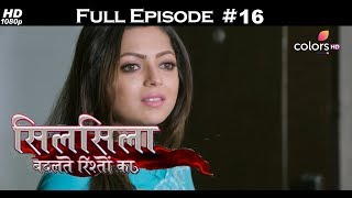 Silsila Badalte Rishton Ka - 25th June 2018 - सिलसिला बदलते रिश्तों का  - Full Episode