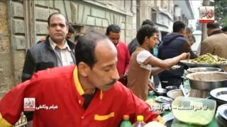 فيلم وثائقى عن اشهر بائع فول فى مصر