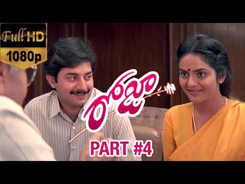 Roja Telugu Movie   Part 4   Arvind Swamy   Madhu Bala   AR Rahman   Mani Ratnam   K Balachander