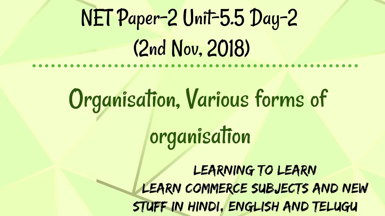 what is organisation in hindi