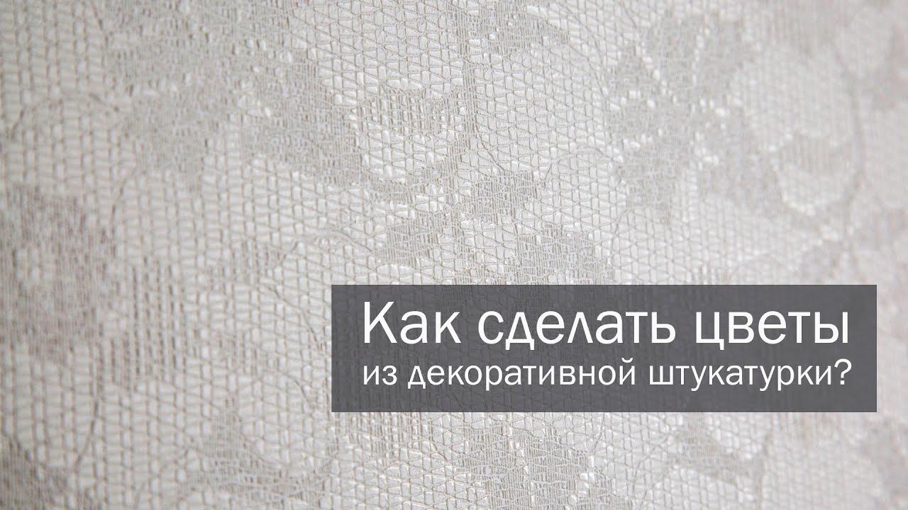Каталог тюли на окна из органзы и вуали дешево. Низкие цены и доставка по петербургу и россии.