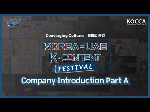 [K-CONTENT X 만화스토리] K-만화스토리 기업 소개 A - C&C Revolution Inc, EcoAmiga Corp, TOTO COMPANY, Soul Creative