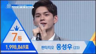 [Produce101ss2] [Vietsub] Ong Sung Woo và phần hú huyền thoại ở Get ugly