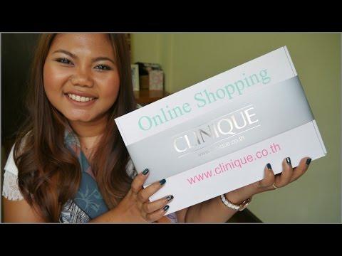 ช้อปคลีนิกข์ออนไลน์ Clinique Shopping Online   MaiRuuDee