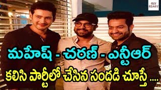 Mahesh Babu,Ram Charan And Jr NTR Pics Goes Vir...