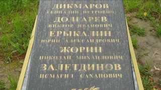 Мемориал г Йошкар-Ола