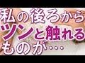 それは、終わりなき禁断の個人授業…『僕だけの先生~らせんのゆがみ~』 DVD予告 - YouTube