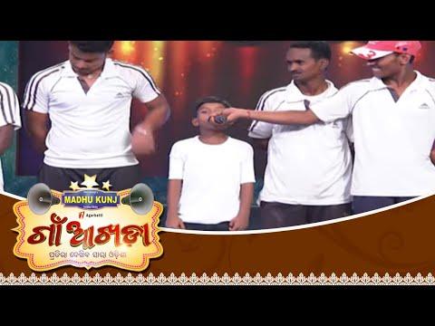 Gaon Akhada | Best Act Performance | Papu Pom Pom | Tarang TV