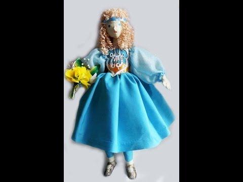 видео: Тряпичная кукла своими руками