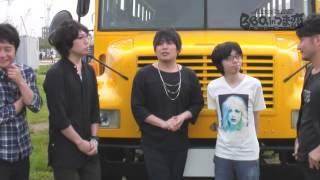 今年も開催!<Amuse Fes 2015 BBQ in つま恋 ~僕らのビートを喰らえコ...