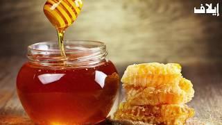 ثمانية عجائب في العسل ... للنساء