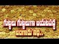 Gold Treasure Found Near Madhurai | Tamilnadu | M6tv Telugu