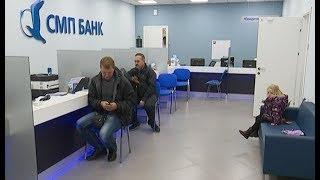 Рефинансирование кредитов по выгодной ставке в СМП Банке