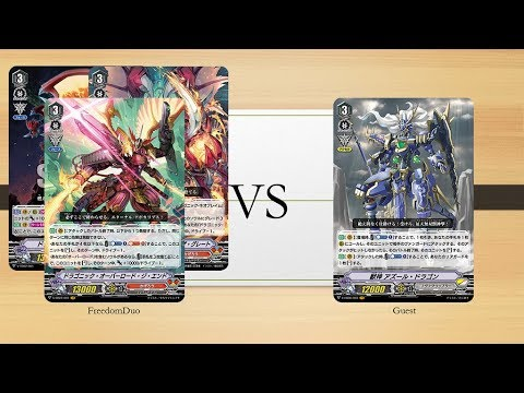(VG-V-EB07 Proxy 280419) Dragonic Overlords VS Nova Grappler
