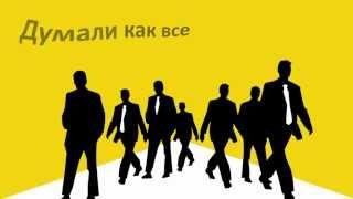 Компания АРТ ПИРАМИДА ГРУПП - национальный производитель рекламы(Компания АРТ ПИРАМИДА ГРУПП - национальный производитель наружной рекламы. Уже более 20 лет делает бизнес..., 2013-05-21T11:03:14.000Z)
