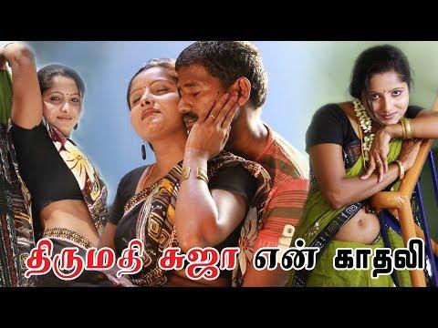 THIRUMATHI SUJA EN KADHALI || திருமதி சுஜா என் காதலி || Romantic Movie || Speed Klaps ||