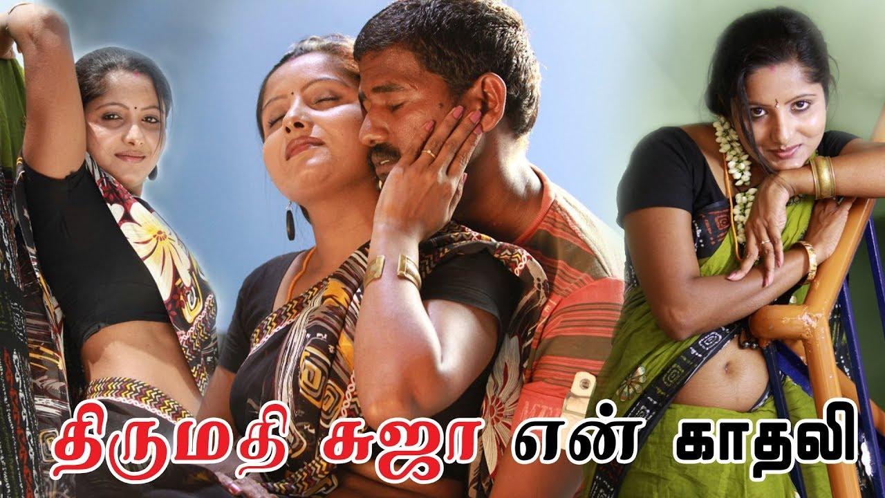 Download THIRUMATHI SUJA EN KADHALI || திருமதி சுஜா என் காதலி || Romantic Movie || Speed Klaps ||
