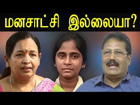 tamil news today | c r saraswathy takes on dr krishnasamy on neet issue | tamil live news | redpix