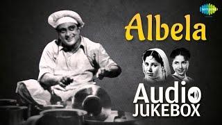 Albela [1951] Geeta Bali | Bhagwan Dada - Hindi Film Songs - Audio Jukebox - All Songs