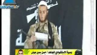 Une opération minutieusement planifiée: Le Jihad Islamique d