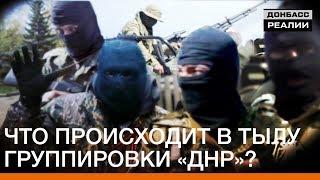 Почему падают украинские боевые самолеты | Донбасc.Реалии