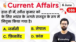 5:00 AM - Current Affairs Quiz 2020 by Bhunesh Sir | 6 June 2020 | Current Affairs Today