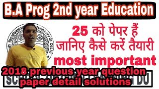 BA Prog Education  2nd year previous year question paper detail solutions by ps abhishek
