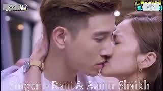 Korean Kiss mashup
