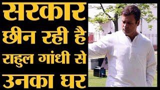 Amethi हारे, अब अपना घर भी हार रहे Rahul Gandhi | The Lallantop