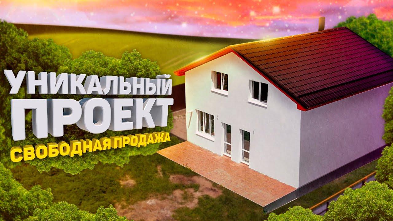 Хотите купить дом в Гостагаевской? Отличное предложение для вас 138 квадратных метров с газом .