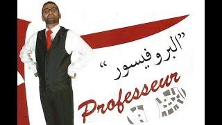 Georges Khabbaz - Le Professeur ( Full Play )/ ( جورج خباز - البروفسور ( المسرحية الكاملة