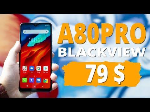 Blackview A80 Pro Самый дешёвый смартфон с Quad-камерой