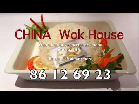 CHINA WOK HOUSE Reklame Spot