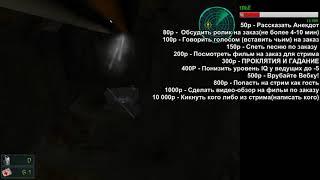 Болтай про( Наука логики беспредела )183