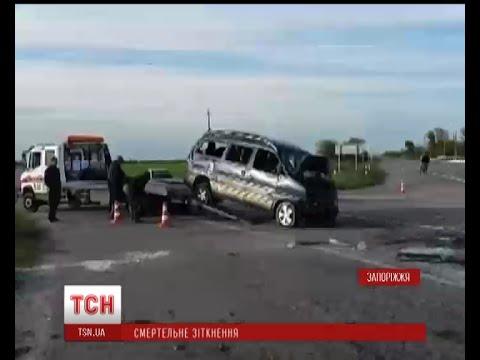 1 загиблий та 10 травмованих унаслідок аварії на Запоріжжі