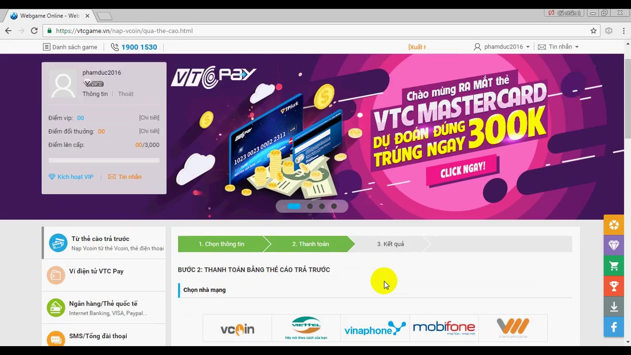 hack vcoin khong can the 2017