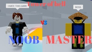 NOOB VS MASTER l TOWER OF HELL l ROBLOX