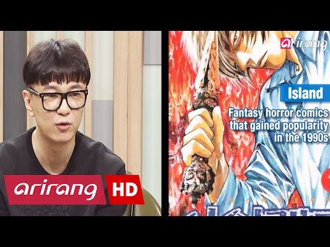The Innerview(Ep.212) Youn In-wan, a comic creator and the Chairperson of YLAB _ Full Episode