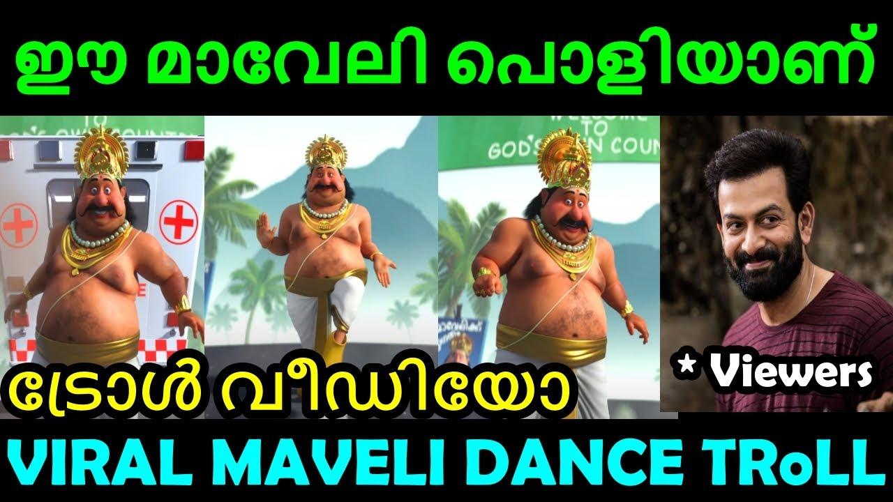 Download Maveli Corona Song | Coronam Song | Maveli Dance | Viral Maveli Song Dance | Troll Malayalam | Tasz
