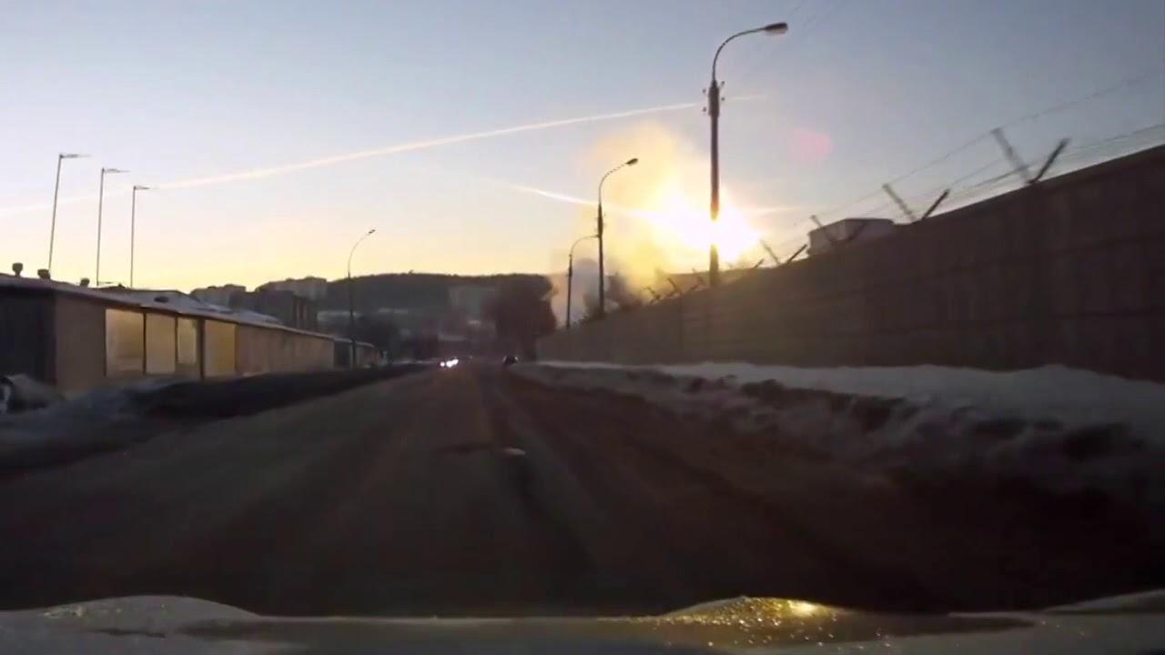 Метеорит в Новоуральске