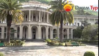 jamtour.org санаторий Амра (Гагра, Абхазия) главный корпус(Один из самых красивых санаториев Гагр и всей Абхазии -- это «Амра». Он построен в старой части курорта, благ..., 2014-05-25T02:36:03.000Z)