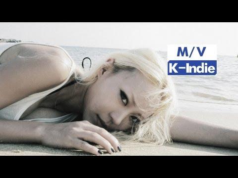 야야 YAYA (야야) (夜夜) - Ghost (유령_feat. 신윤철)
