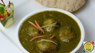 Saag Mushrooms Curry - By VahChef @ VahRehVah.com