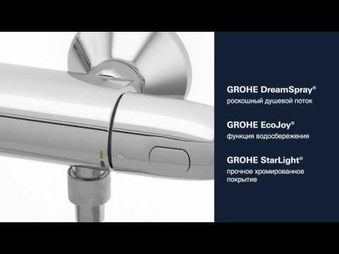 Душевой набор GROHE: душевой гарнитур GROHE Tempesta и термостат для душа GROHE Grohtherm 1000 New