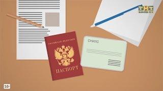 Государственные услуги в сфере миграции через Единый портал