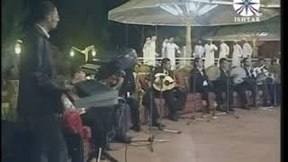 حسين الغزال - الله يا الأشقر فيديو كليب
