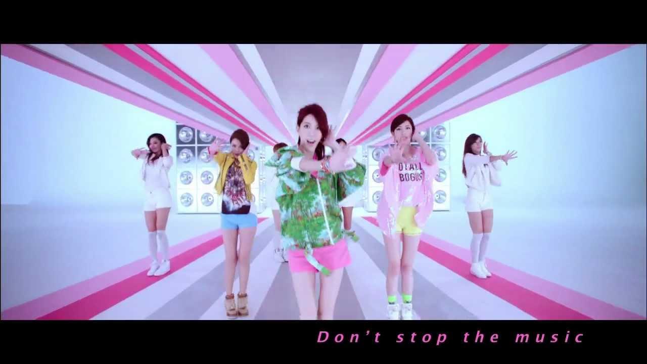 Dream Girls -Don't stop the music官方舞蹈版MV [李毓芬+宋米秦+郭雪芙]
